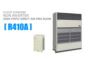 HIGH STATIC FLOOR STANDING R410A direct free air blow fvgr 300x200